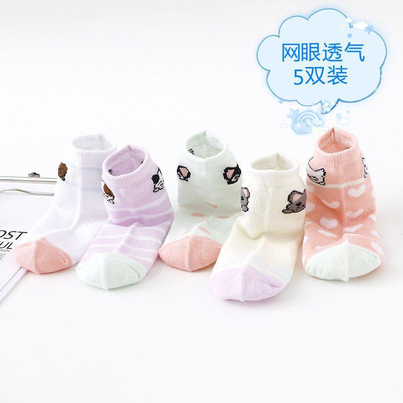 儿童袜子纯棉袜夏季薄款女宝宝袜子男童女童透气网眼小孩学生袜夏