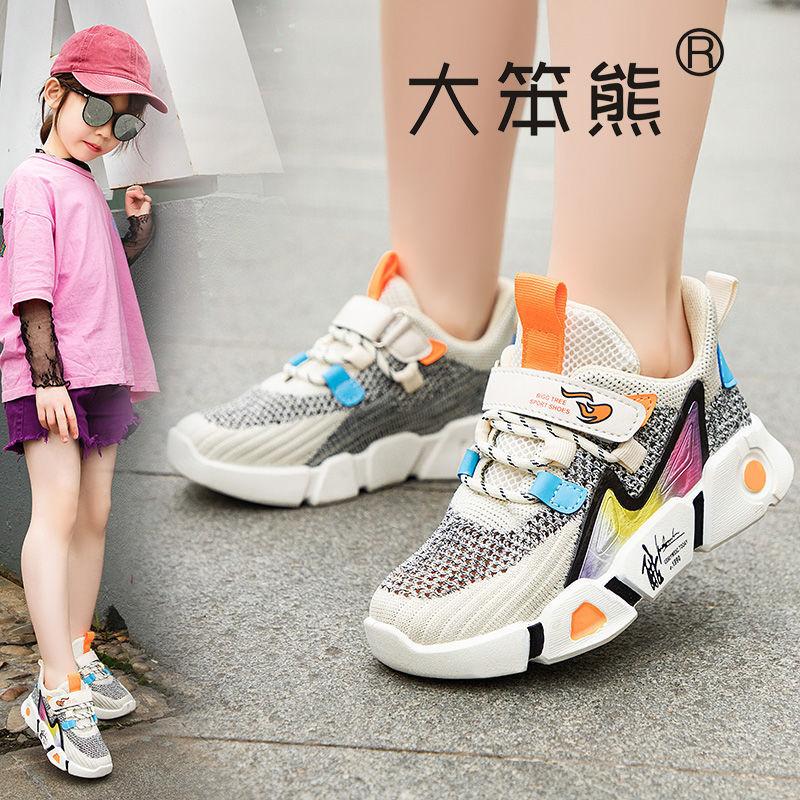 75782-儿童春夏运动网鞋透气软底飞织潮百搭休闲鞋男童韩版新款防滑单鞋-详情图
