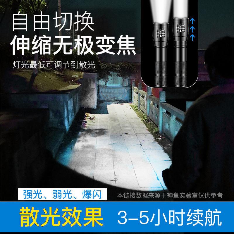 15979-手电筒强光可充电夜行超亮小型便携式学生手电筒家用耐用迷你电筒-详情图