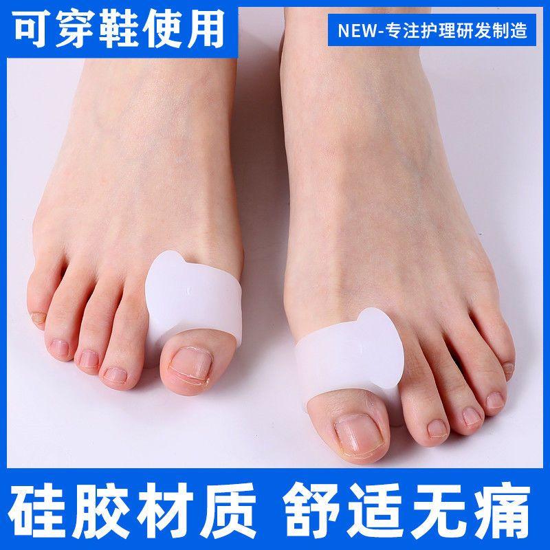日本硅胶大脚趾拇指外翻矫正器姆外翻大脚骨分趾男女可穿鞋日夜用