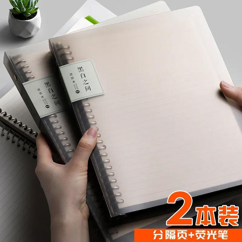 活页本a5网格康奈尔笔记本子厚可拆卸记事本文具b5大号学生英语本