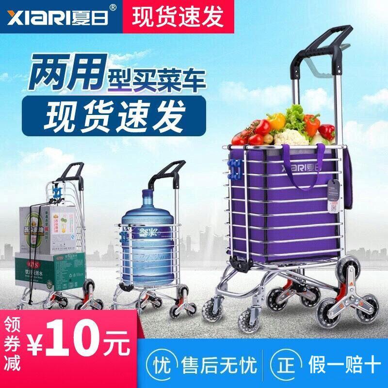 购物车买菜车小拉车手拉车爬楼神器折叠便携家用推车拉杆老人拖车