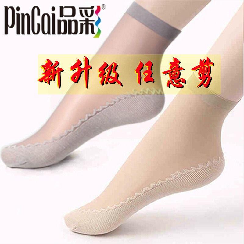 品彩5/20双丝袜女棉底防滑肉色防勾丝中筒袜子夏季薄款女耐磨短袜