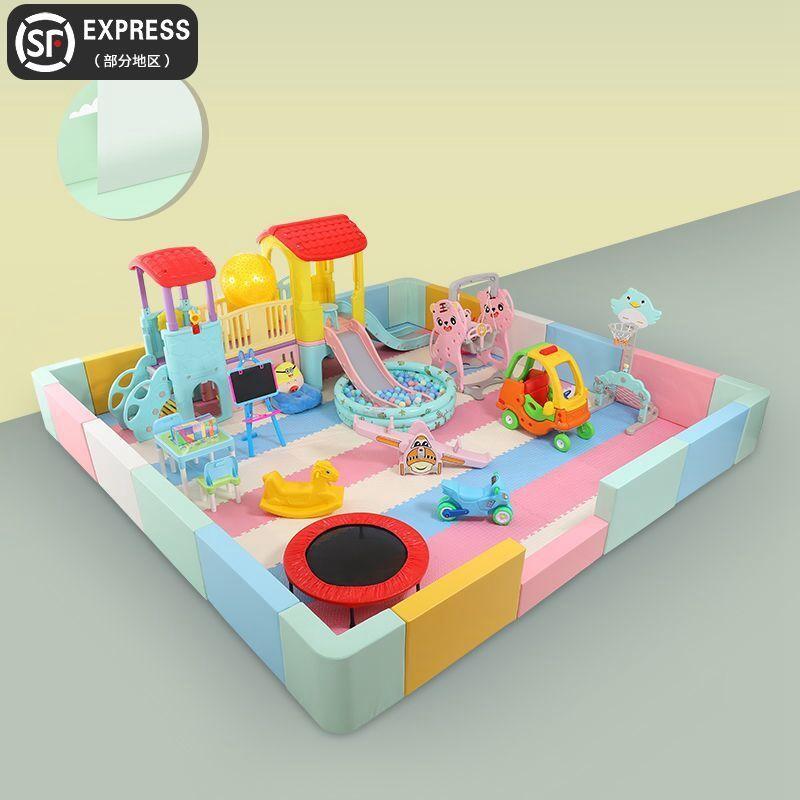 儿童软体围栏乐园家用室内软包球池滑梯游乐场小型家庭淘气堡设备