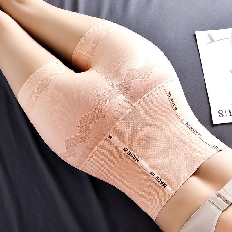 强效收腹带减肥高腰塑身提臀收腹打底安全裤女产后瘦腰收肚子胃夏