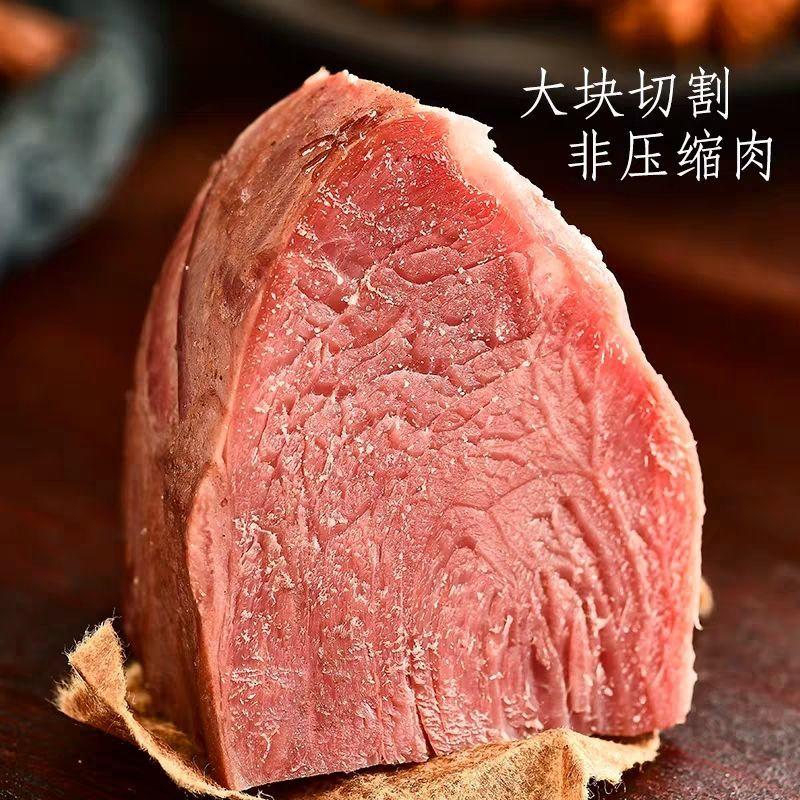 75691-现卤现卖五香酱牛肉熟食真空内蒙古牛腱子健身肉冷吃零食卤味牛肉-详情图