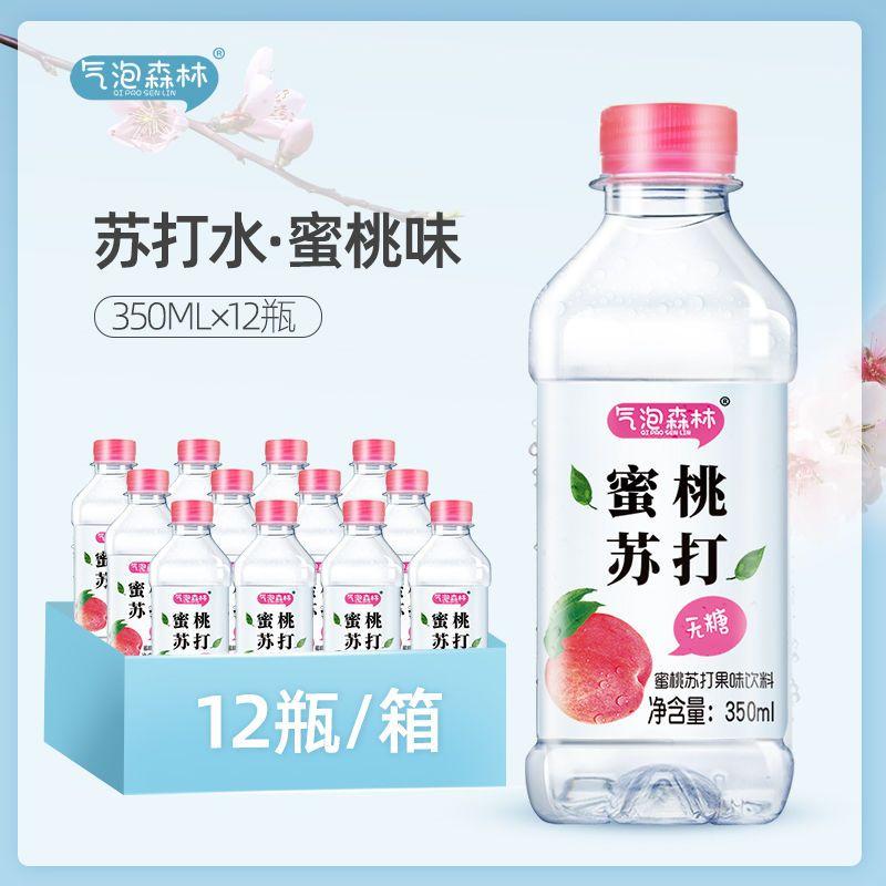 37865-气泡森林无糖无气纯净苏打水350ml*12瓶夏季解渴饮料整箱包邮特价-详情图