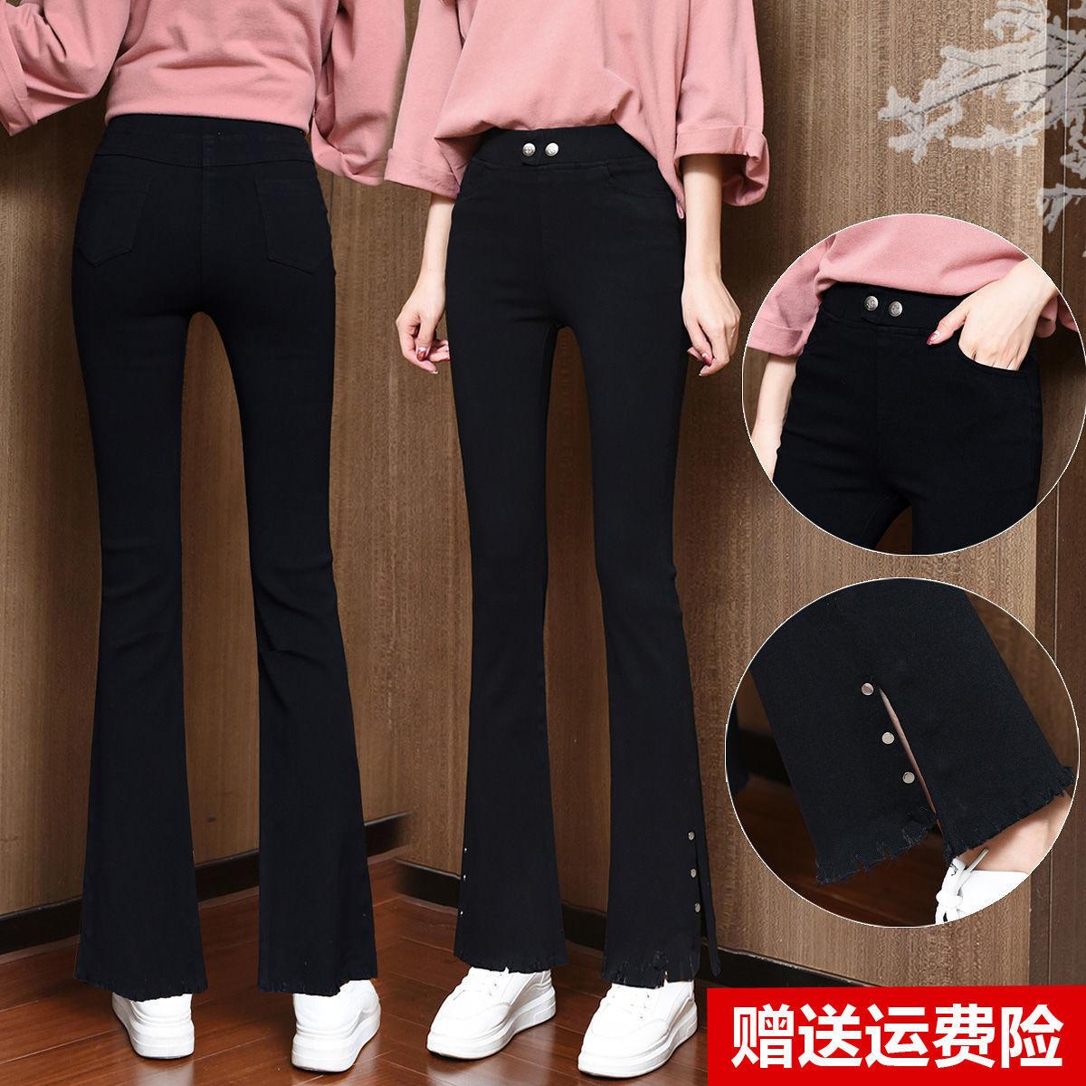 热卖新款开叉喇叭裤女高腰显瘦小个子九分外穿打底修身2021春新款