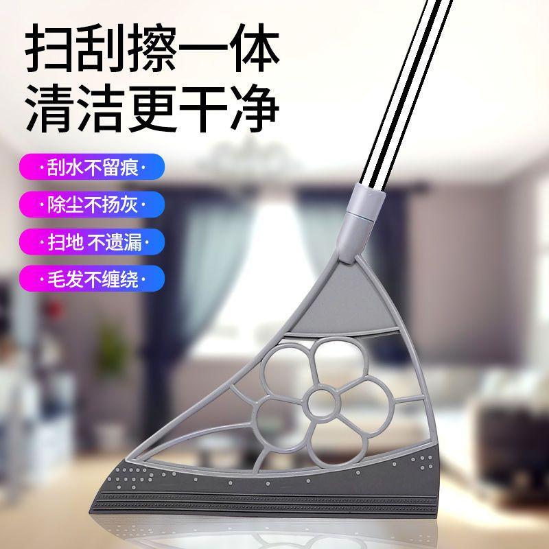 韩国黑科技扫地扫把家用不粘头发笤帚扫帚软毛拖把卫生间刮水神器