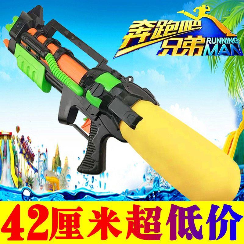【厂家直销】水枪玩具成人户外漂流儿童沙滩打水仗大号容量喷水枪
