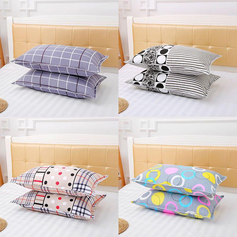 成人学生双人四季枕头套枕头罩单人拉链式婚庆枕套纯棉枕套48*74