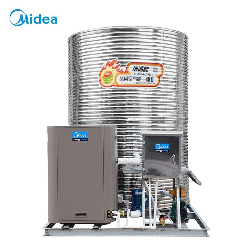 商用空气能热水一体机 项目部/工地/酒店/煤改电空气源热泵整体机