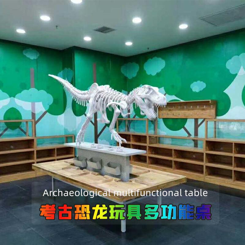恐龙化石桌儿童益智手工桌中性开发思维益智玩具考古挖掘手工桌