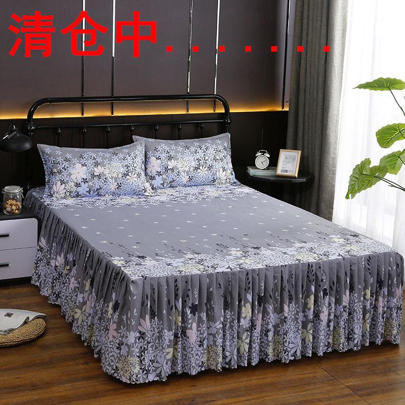 限时清仓单件韩版床裙床罩床套双人床单席梦思防滑保护套床笠床盖