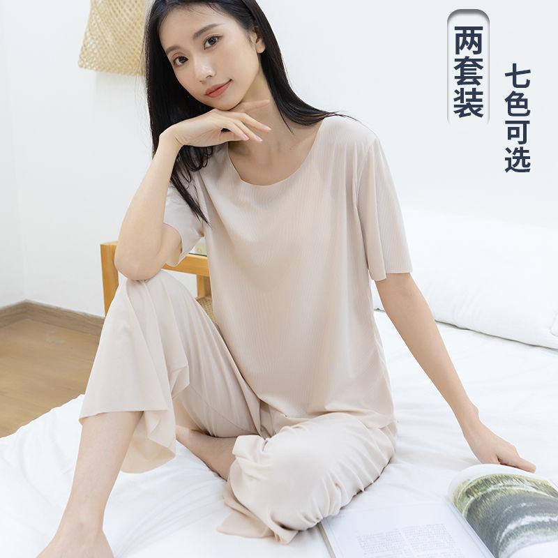 冰丝女宽松家居服夏天外出睡衣短袖纯色上衣简约薄阔腿裤两件套装