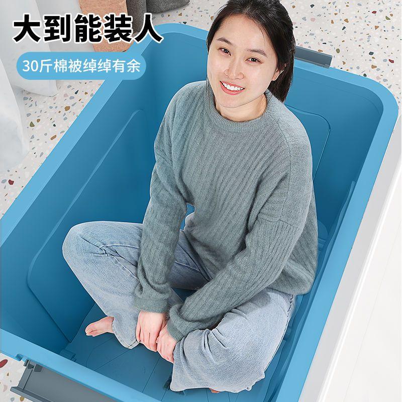 37729-收纳箱大号大容量特大号小号收纳盒整理箱多功能家装衣服家用塑料-详情图