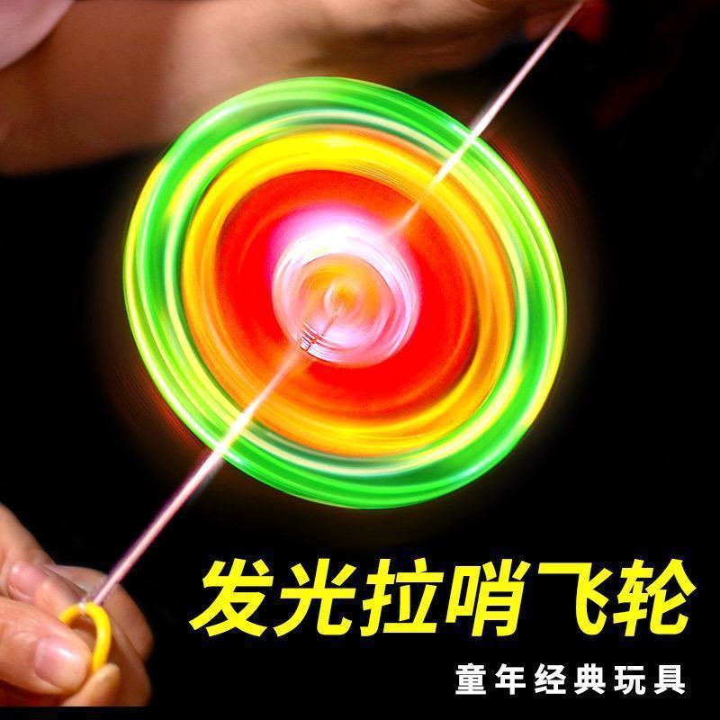 创意发光儿童玩具手拉飞轮拉线风火轮 拉环闪光轮 地摊夜市陀螺