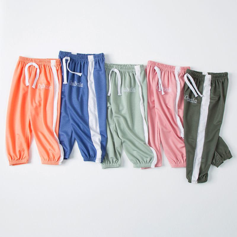 儿童防蚊裤夏季女童装薄款春秋款运动裤子