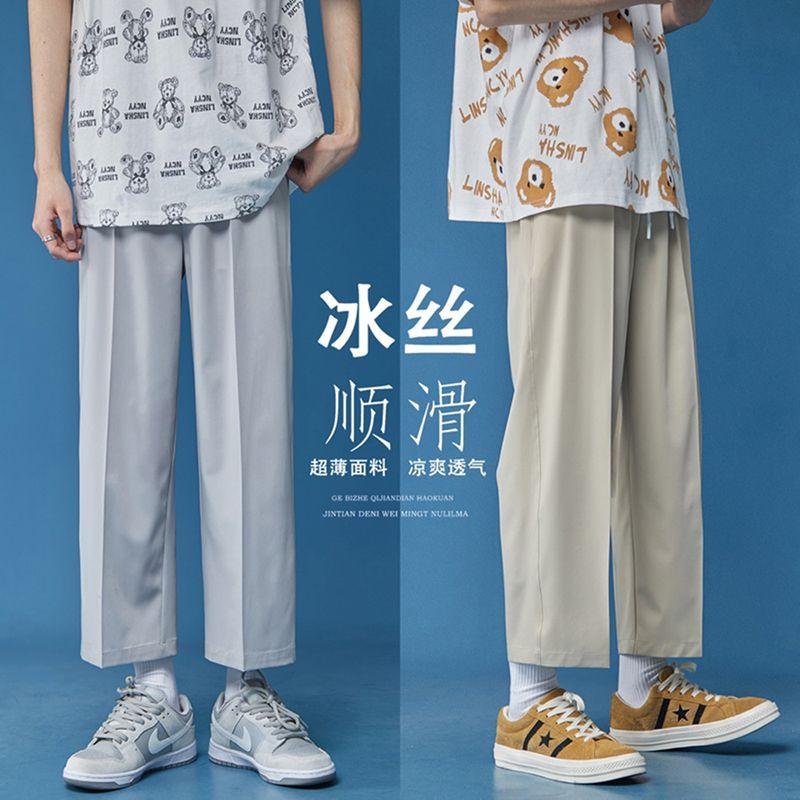 热卖新款夏季冰丝裤子男宽松百搭潮流薄款直筒九分西裤男士运动休
