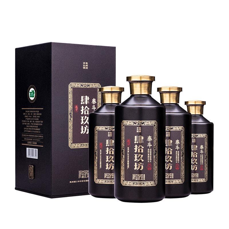 肆拾玖坊 泰斗系列 25年坤沙 酱香白酒纯粮酿造 53度 500ml*4瓶装
