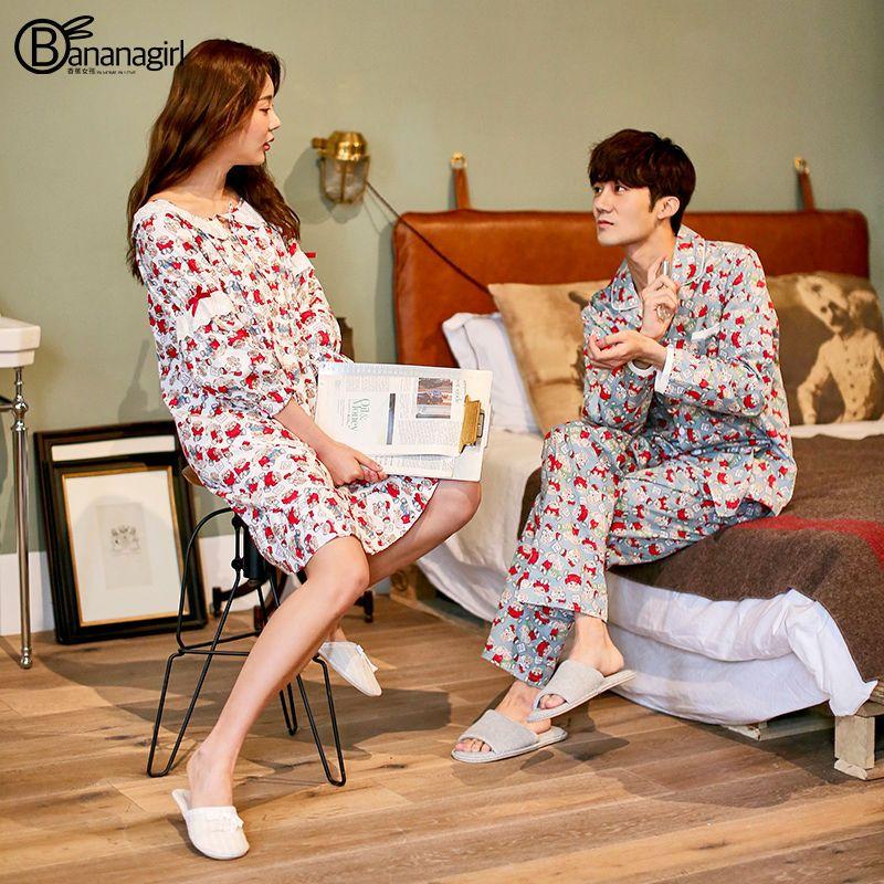【领劵3折起】韩版纯棉情侣睡衣一男一女可爱春秋季甜美男女外穿