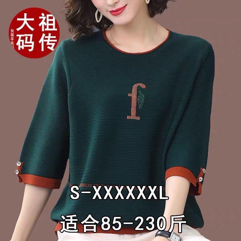 热卖新款夏季新款大码女装200斤冰丝短袖T恤女宽松七分袖针织衫薄