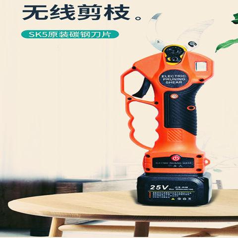 电动修枝剪充电式强力剪刀园林锂电剪刀粗枝剪钢丝电剪