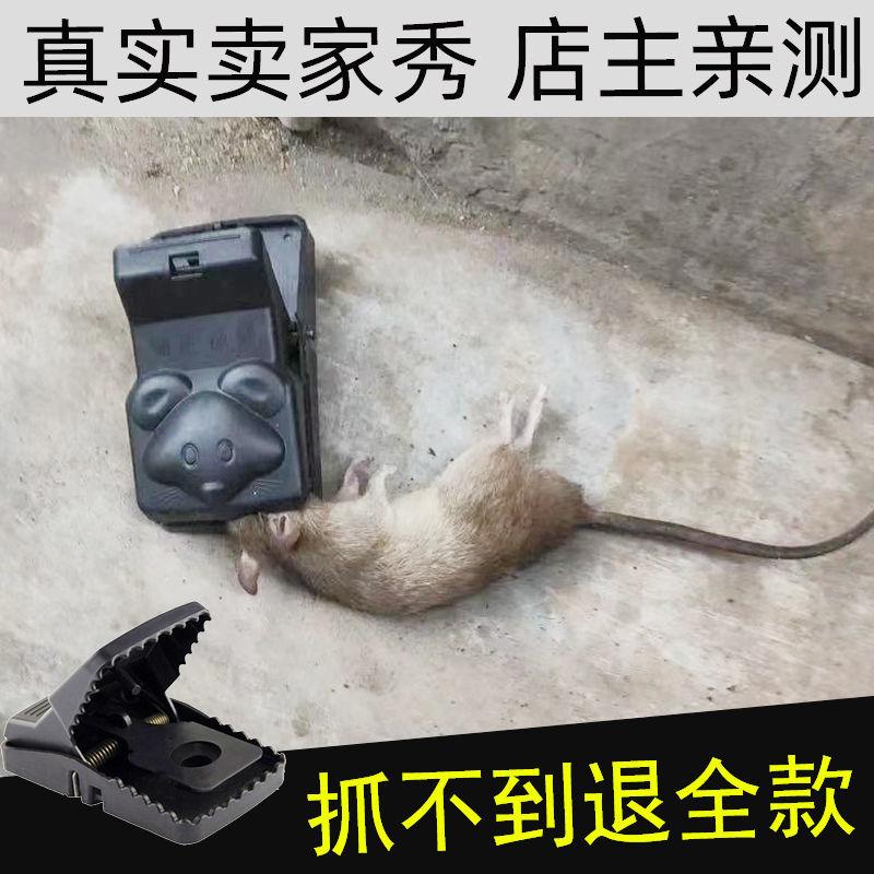 老鼠夹子强力扑捉逮抓笼子超强捕鼠器神器高效克星灭鼠家用一窝端