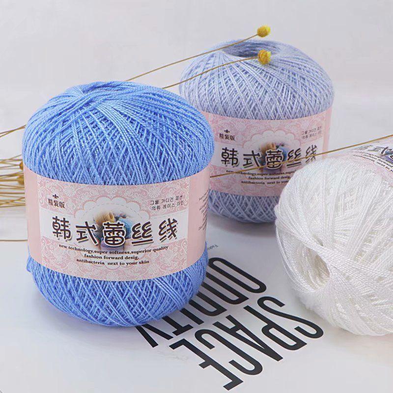 8号新款蕾丝钩针毛线棉线手工钩织夏季丝光线包鞋编织勾针细线