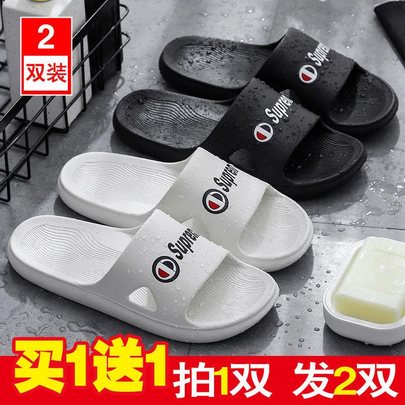 买一送一拖鞋男夏时尚外穿防滑室内情侣拖鞋居家洗澡浴室男拖鞋女