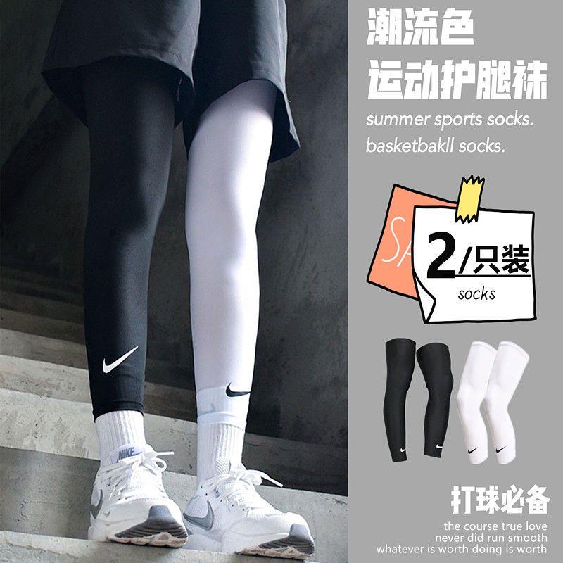 热卖新款NBA篮球丝袜护腿紧身裤套专业运动护膝跑步装备防撞护具