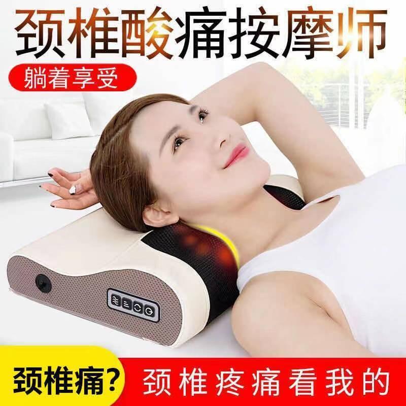 腰部颈椎按摩器脖子揉捏枕头颈肩按摩仪多功能全身颈部按摩枕家用