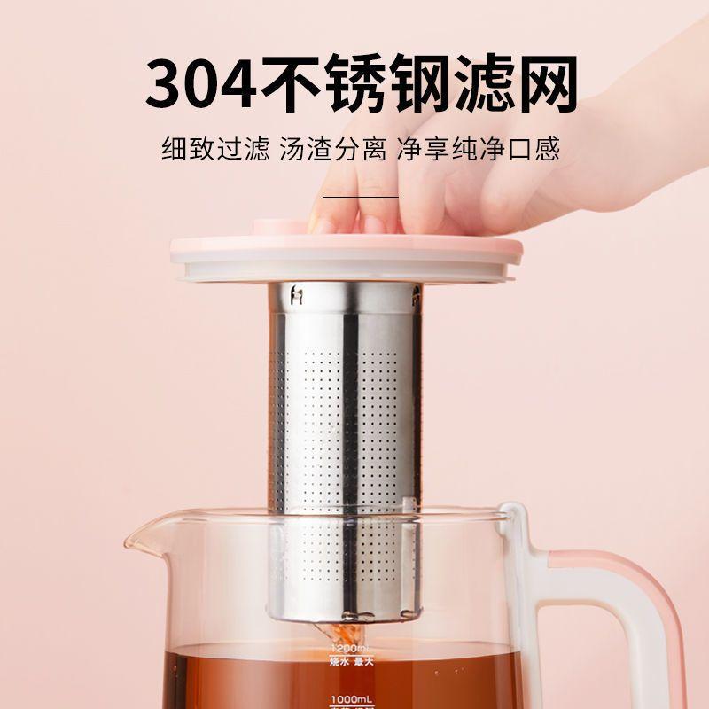 37756-奥克斯养生壶全自动玻璃多功能电热花茶壶家用养生煮茶器升级版-详情图
