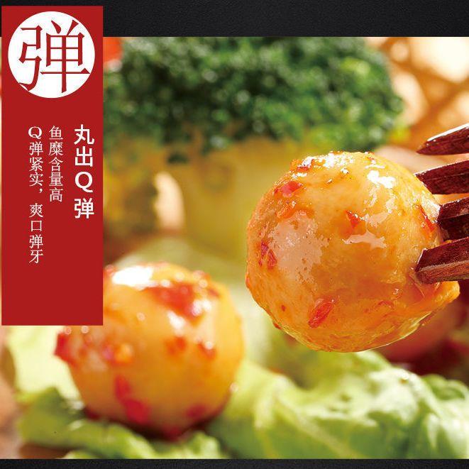 75787-【40枚8.8】渔米之湘鱼蛋蛋小零食香辣味鱼丸子批发海味休闲小吃-详情图