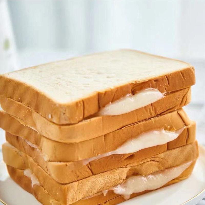 夹心吐司网红爆款口袋面包超软吐司早餐面包