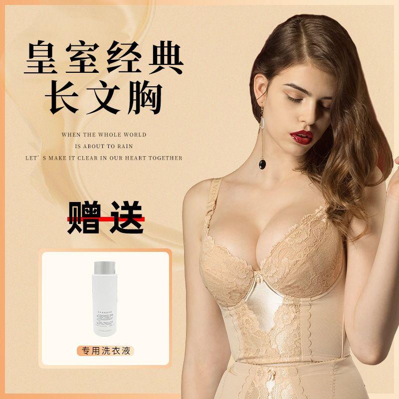 蓝黛丹尼正品身材管理器美体塑形产后瘦身收腹文胸腰夹束裤套装