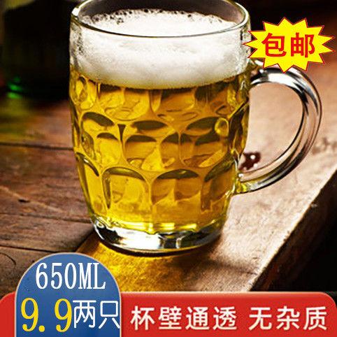 抗摔啤酒酒杯网红创意酒吧宵夜扎啤酒杯茶杯饮料红酒杯子批发
