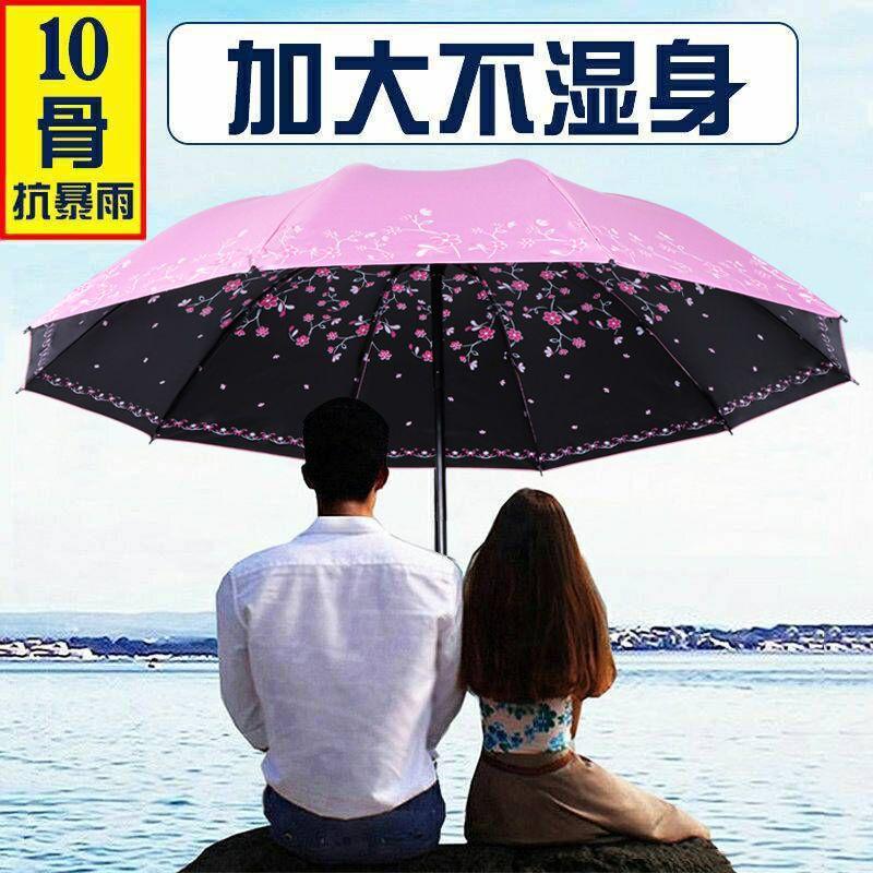 雨伞女晴雨两用伞双人大号加大加固防晒防紫外线太阳伞折叠遮阳伞