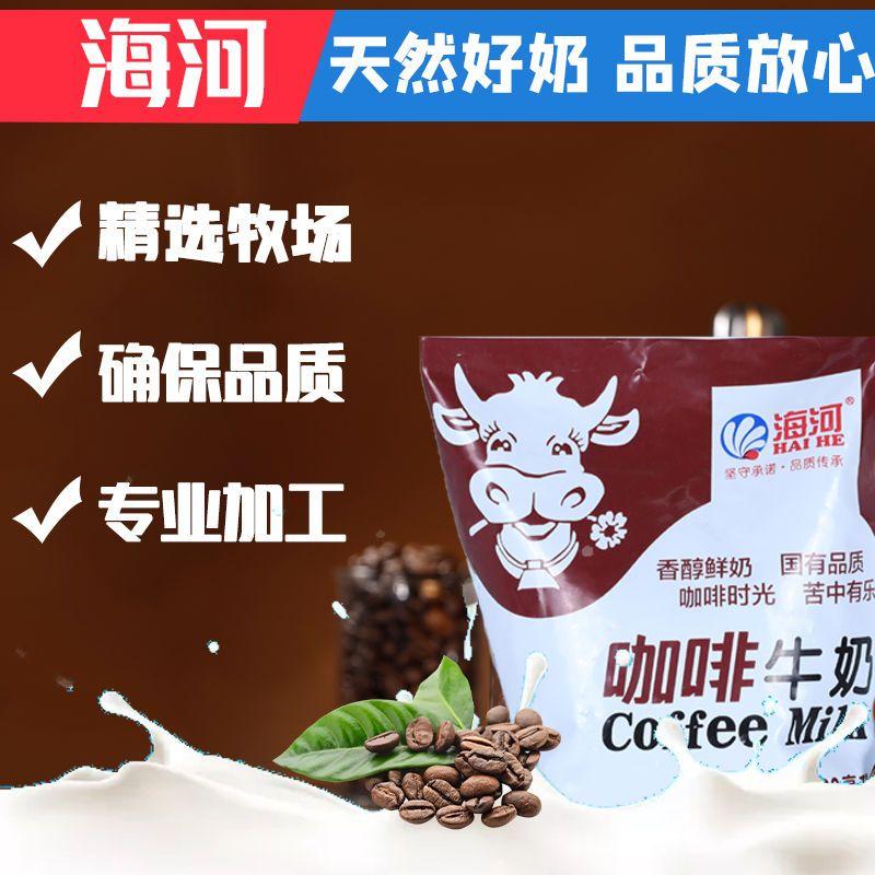 草莓可可椰子巧克力牛奶220ml纯正风味