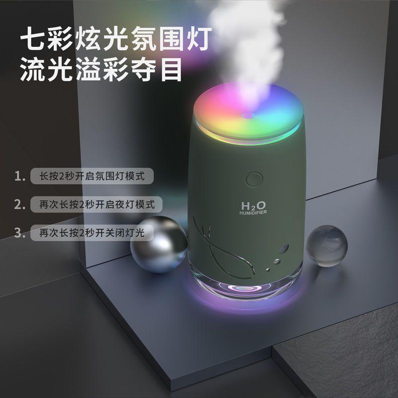小型加湿器办公室桌面家用办公桌静音卧室迷你便携式宿舍学生空气