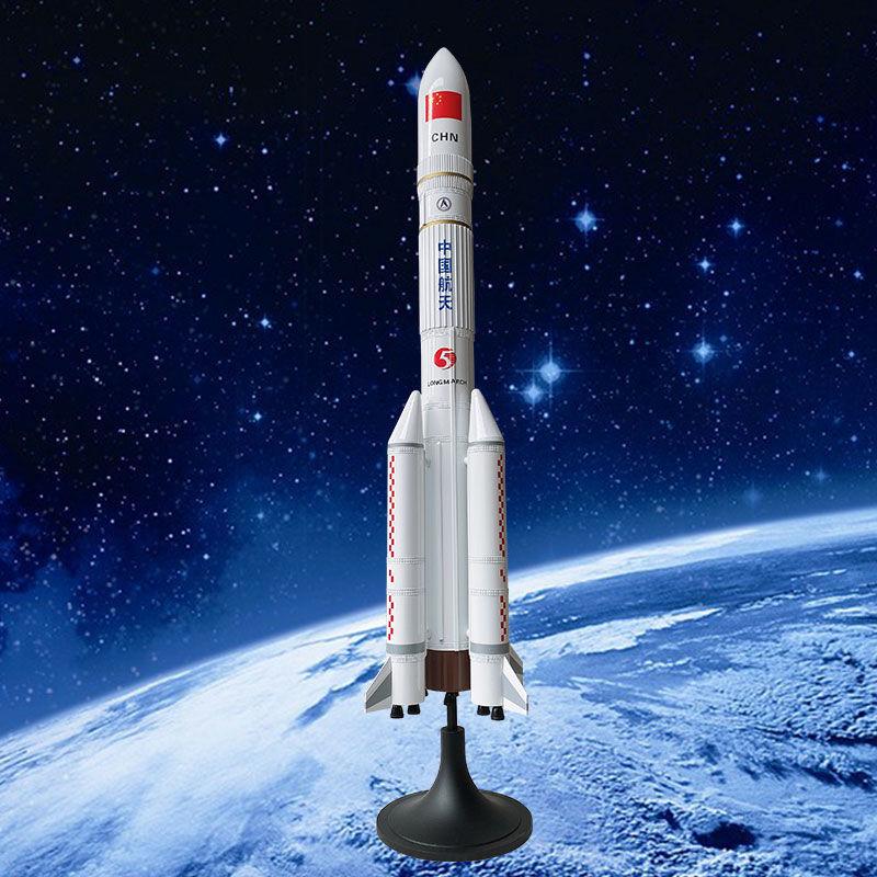 1:35航天火箭模型长征五号火箭模型CZ-5模型纪念摆件礼品