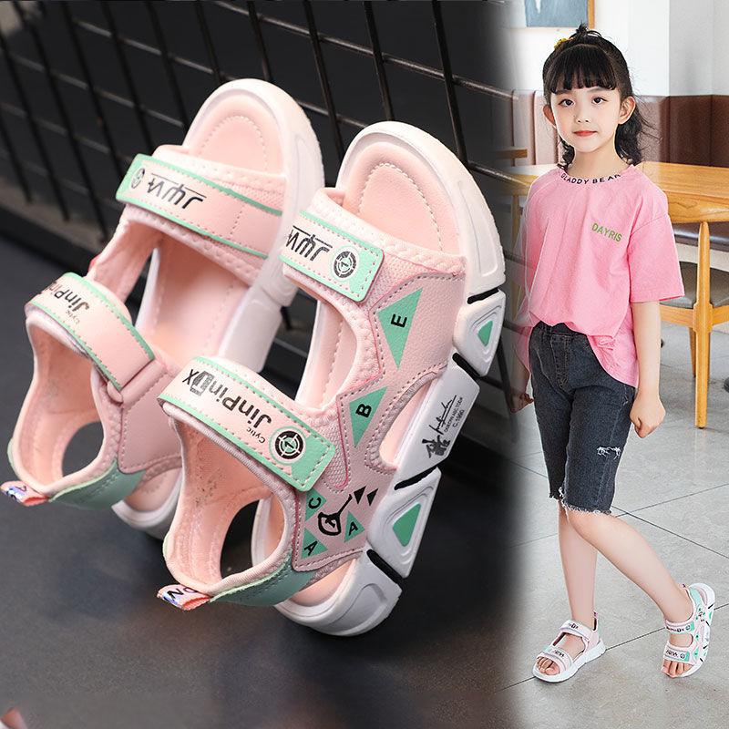儿童凉鞋女2021夏季新款时尚中大童沙滩鞋女童软底韩版小女孩童鞋