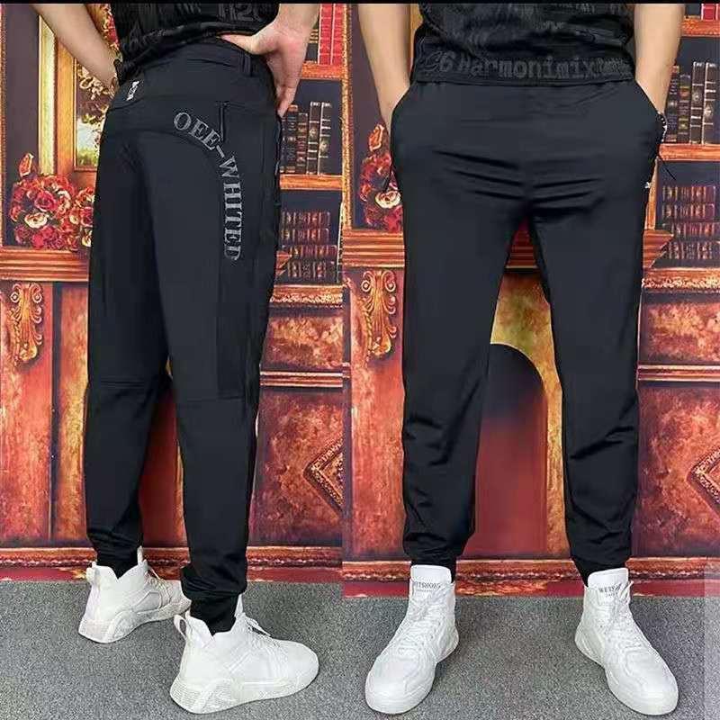 夏季冰丝男士休闲长裤子宽松百搭潮流工装裤运动束脚牛奶丝弹力裤