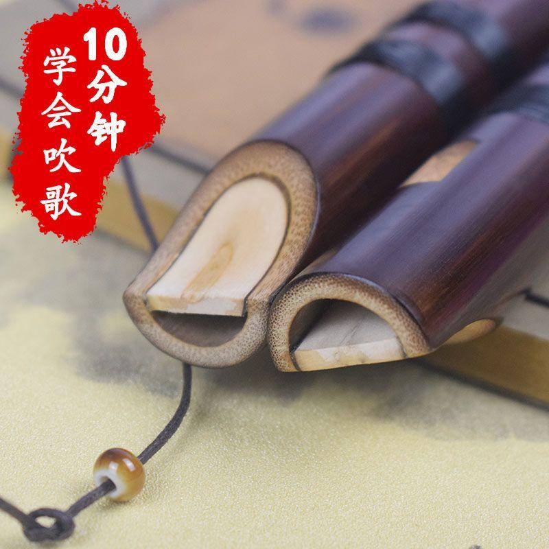玉屏苦竹竖笛6孔无膜专业直笛成人初学生专用古风随身葫芦顺笛子