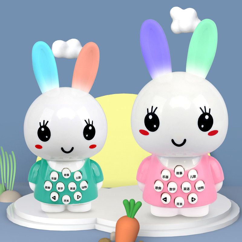 迷你小白兔子婴儿童故事机早教机宝宝益智能0-3-6岁宝贝音乐玩具
