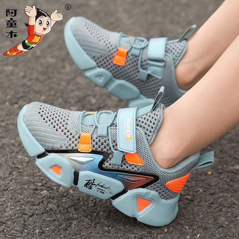 54229-阿童木童鞋2021夏季新款网面透气儿童运动鞋中大小童男童跑步鞋子-详情图