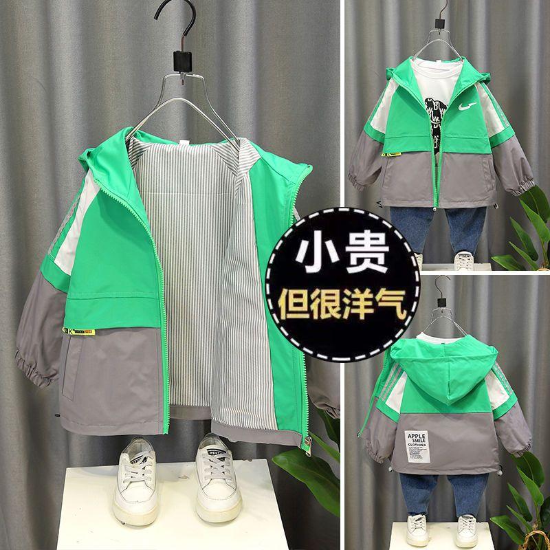 男童2021春秋新款洋气休闲外套儿童韩版帅气上衣男孩潮款冲锋衣