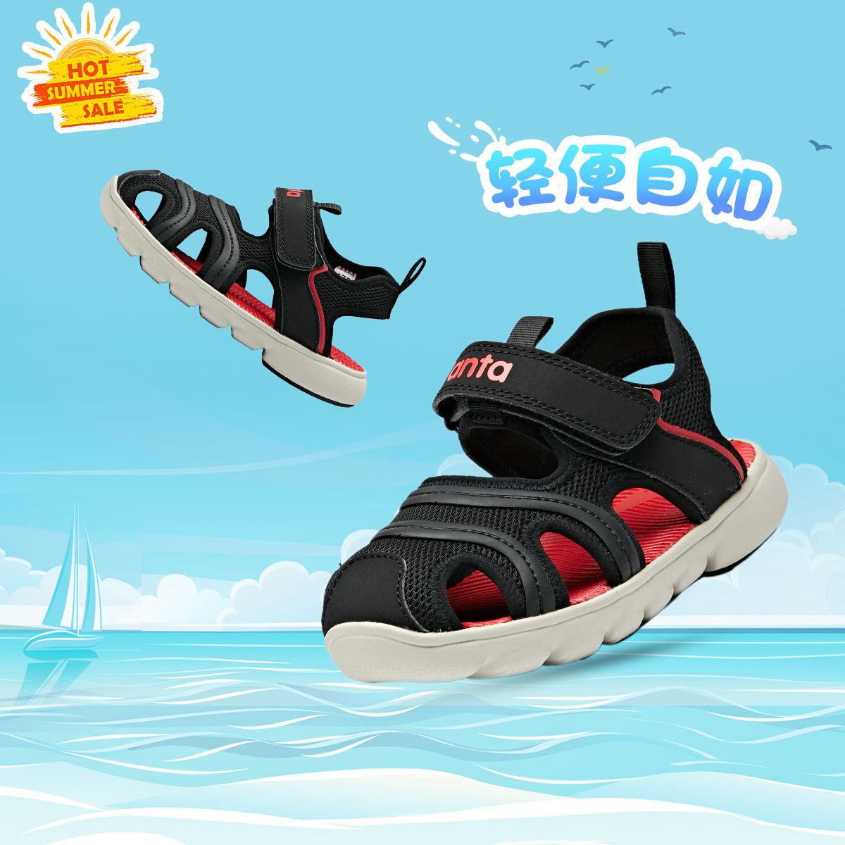 安踏儿童凉鞋2021年新款男童女童凉鞋时尚百搭夏季包头沙滩凉鞋