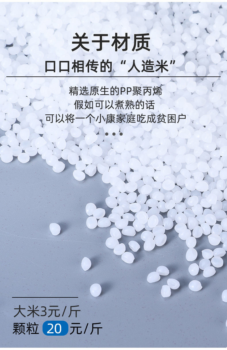 【臺*灣】食品級塑料桶8L升公斤KG加厚帶蓋方形提桶密封包裝桶果醬桶收納桶