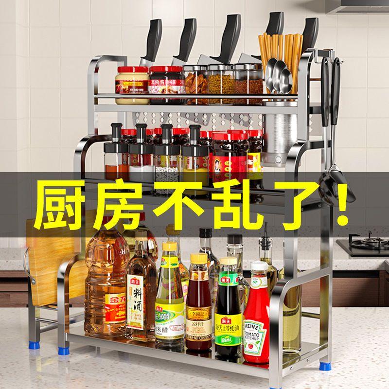 厨房架子置物架刀架筷子收纳架不锈钢调料置物架挂钩整理架多层